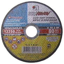Круг отрезной по металлу 230*2,5*22,2мм ЛУГА