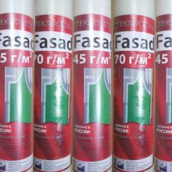 Сетка стеклотканевая для фасадных работ ФасадПро 1800  4ммх6мм 50м