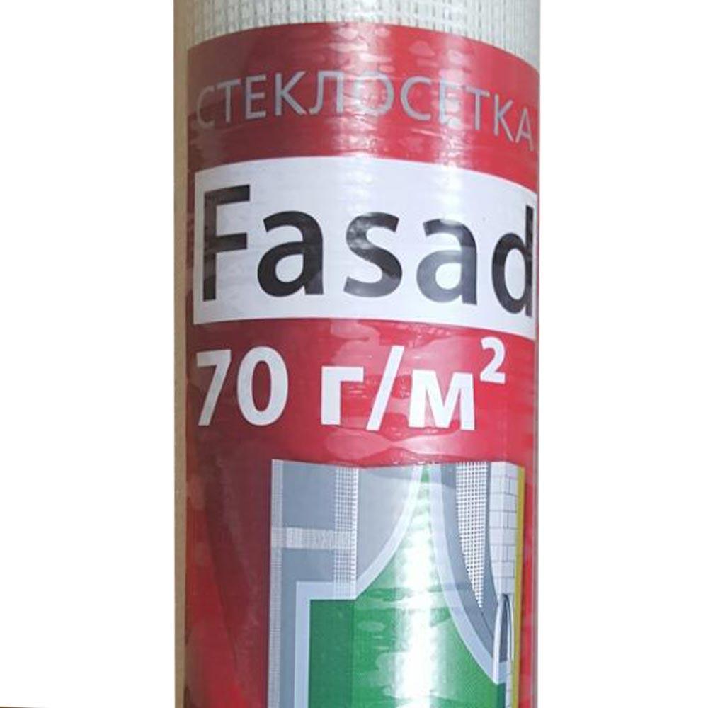 Сетка строительная Fasad 70