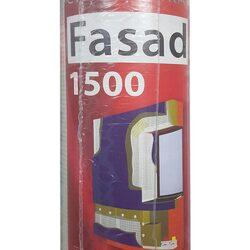 Сетка стеклотканевая для фасадных работ ФасадПро 1500  5ммх5мм 50м