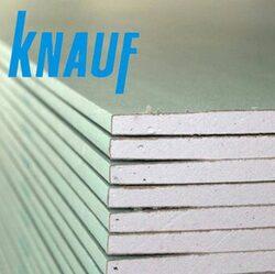 Гипсокартон Knauf Влагостойкий 12,5мм
