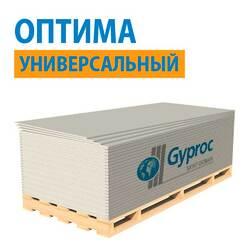 Гипсокартон Гипрок ГКЛ Оптима