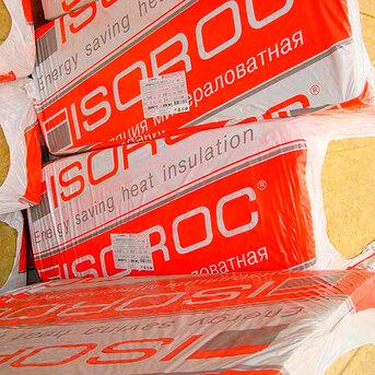 ISOROC (Изорок) ИЗОЛАЙТ Л 50 мм