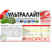ISOROC Ultra Light (Изорок ультралайт)