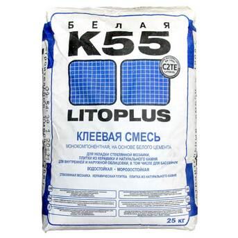 Клей плиточный K55 LITOKOL LITOPLUS (К55 Литокол Литоплюс)