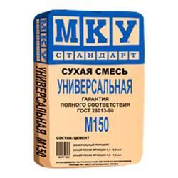 Универсальная сухая смесь М150 МКУ