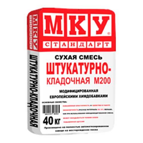 Сухая смесь штукатурно-кладочная М200 МКУ