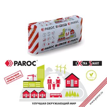 Paroc eXtra light (Парок Экстра Лайт)