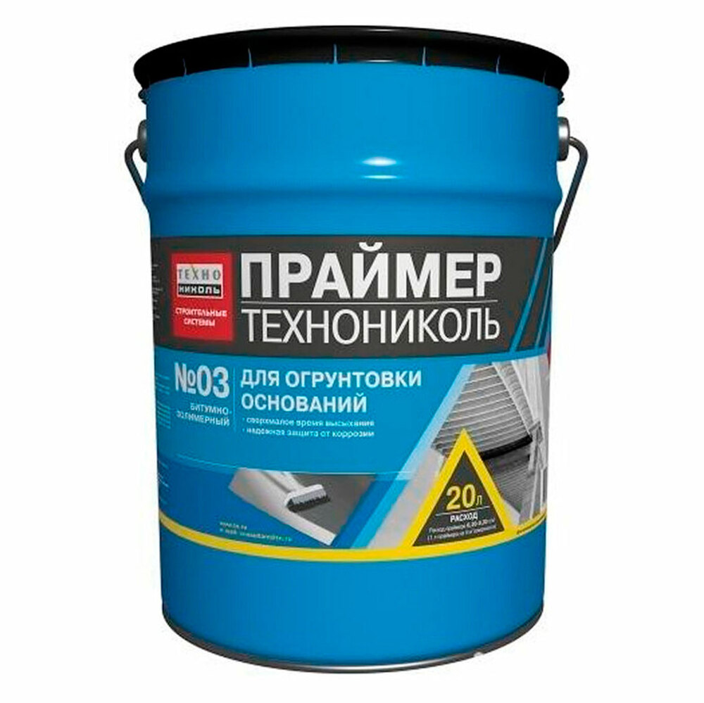 Праймер битумно-полимерный №03 (Технониколь)