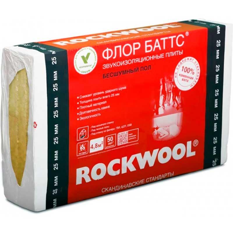 Rockwool (Роквул) ФЛОР БАТТС 50 мм