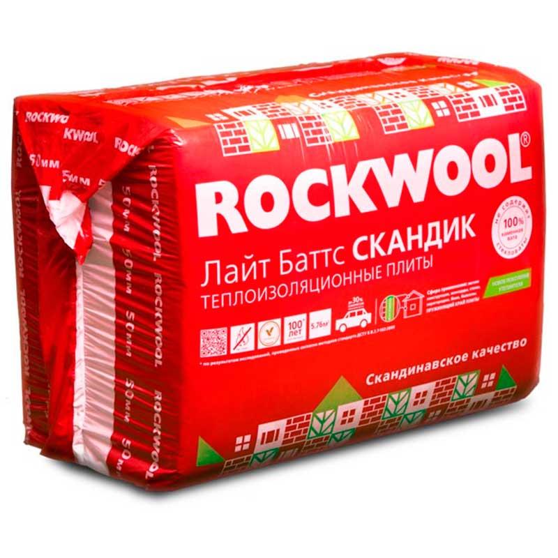 Rockwool (Роквул) ЛАЙТ БАТТС Скандик 50 мм
