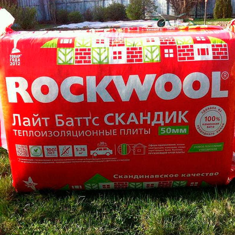 Rockwool (Роквул) ЛАЙТ БАТТС Скандик