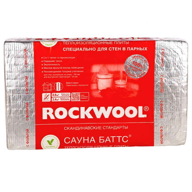 Rockwool (Роквул) САУНА БАТТС 50 мм