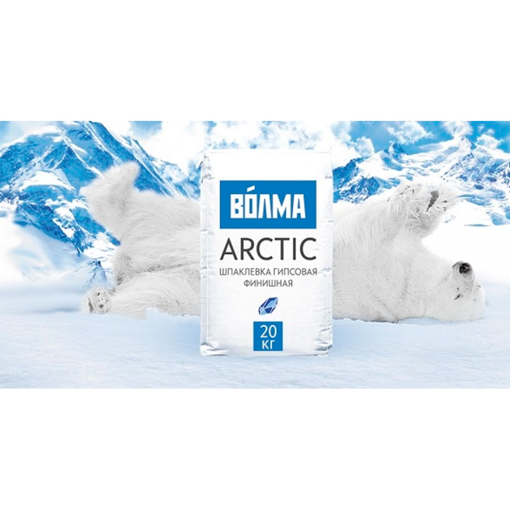 Шпатлевка Гипсовая Финишная Арктик Волма