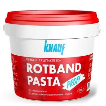 Шпатлевка Rotband Pasta Profi (Ротбанд Паста Профи) Knauf (Кнауф)