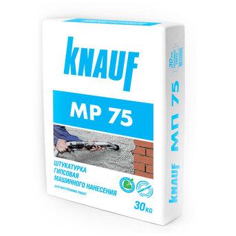 Штукатурка гипсовая машинного нанесения MP 75 (МП 75) Knauf (Кнауф)