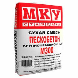 Пескобетон МКУ М300 (40кг)