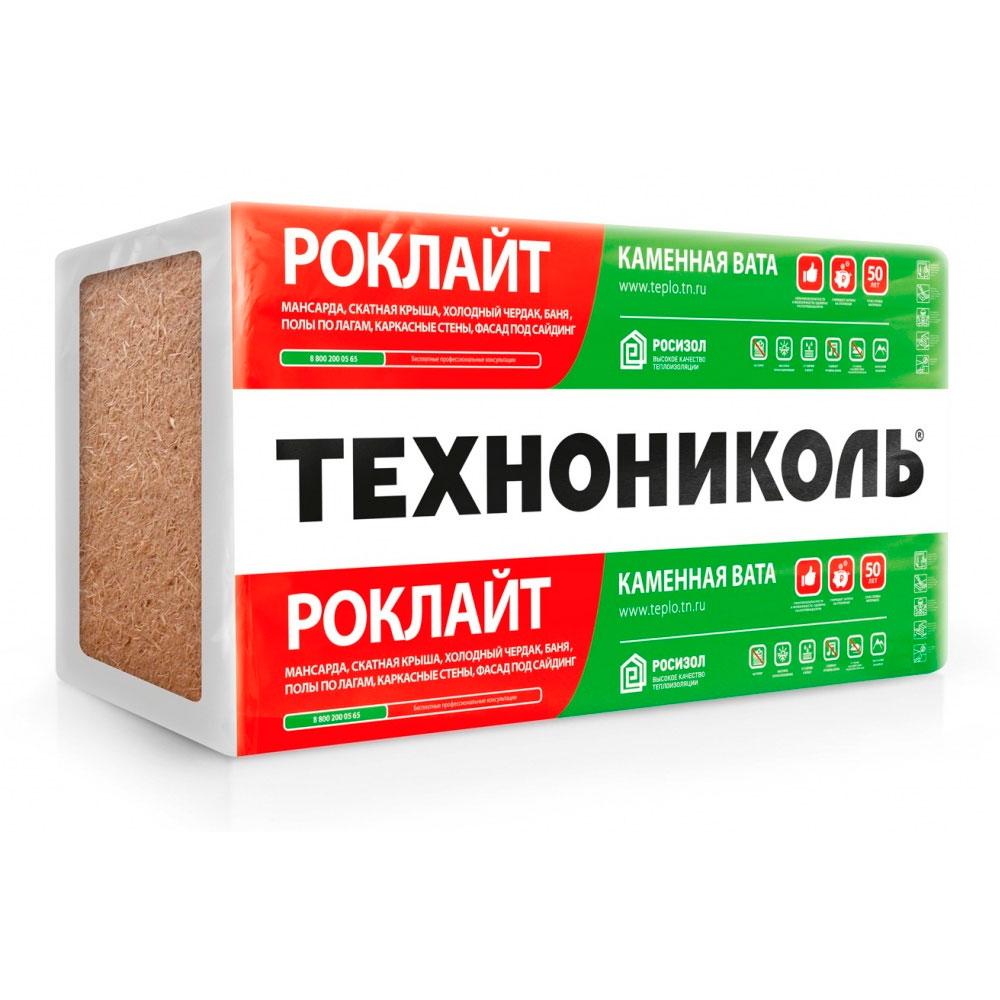 Технониколь РОКЛАЙТ