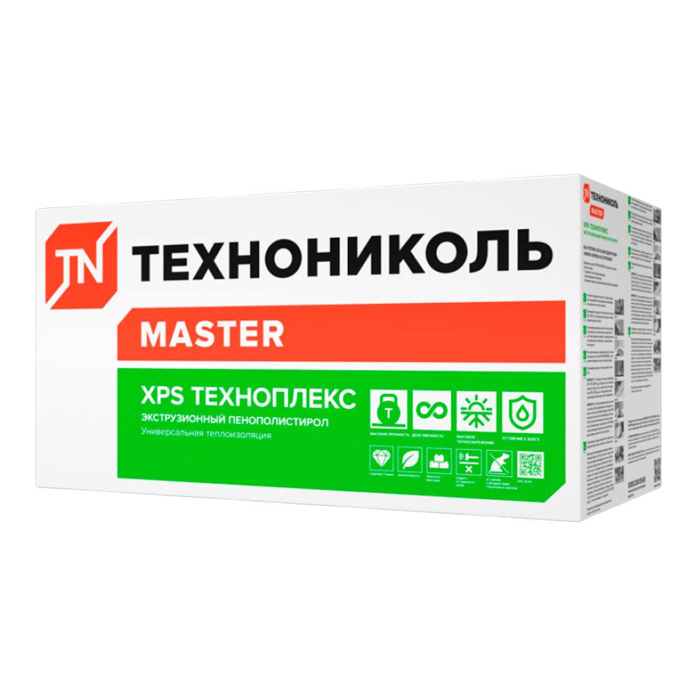 Технониколь XPS ТЕХНОПЛЕКС 50 мм