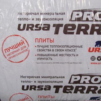 Ursa (УРСА) TERRA 36 PN PRO