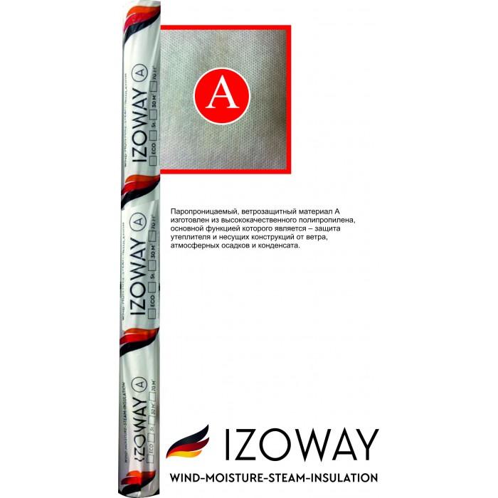 Изовей A (Ветро- влагозащитная паропроницаемая мембрана) 1,6м (70м2)